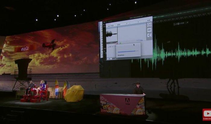 Adobe создала «Photoshop для звука»