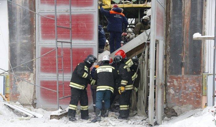 При обрушении кровли назаводе вЕкатеринбурге погибли четыре человека