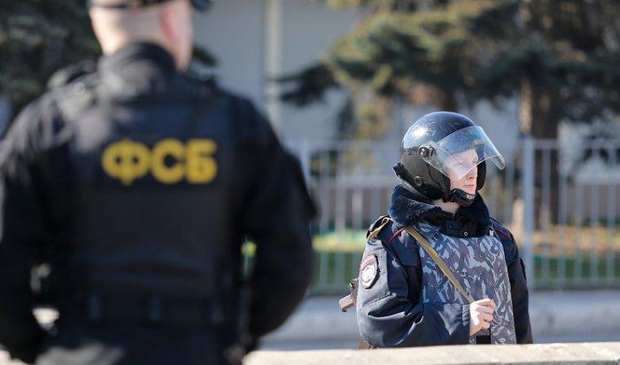 ФСБ задержала вСевастополе группу украинских диверсантов