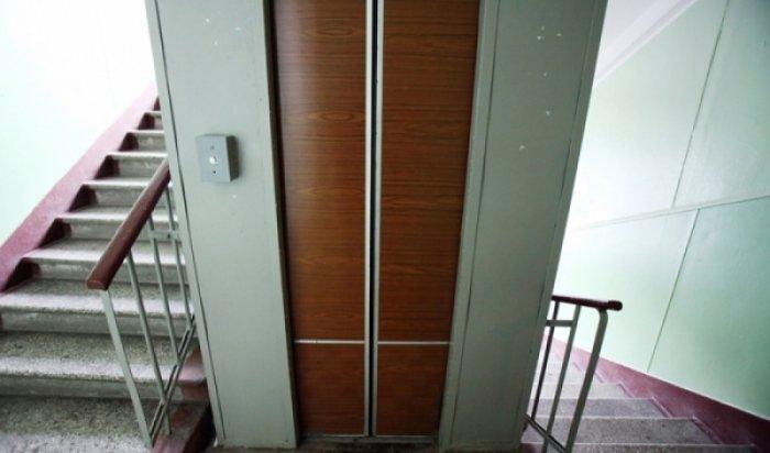 В мэрии Иркутска прокомментировали ситуацию с якобы сорвавшимся лифтом в Ново-Ленино