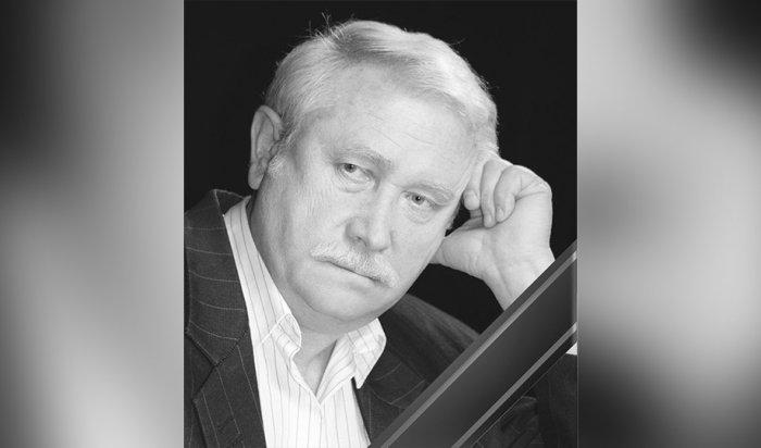 Умер народный артист России Юрий Комиссаров
