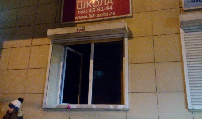 В Иркутске на улице Лермонтова сгорела автошкола