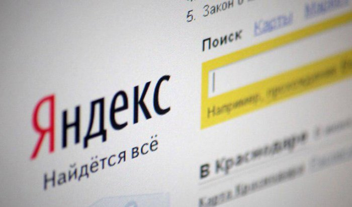 Топ-10 популярных интернет-тем в Иркутске за минувшую неделю