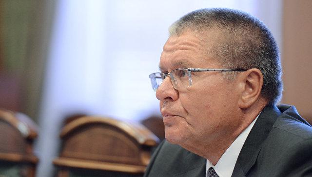 Глава Минэкономразвития Алексей Улюкаев задержан завзятку