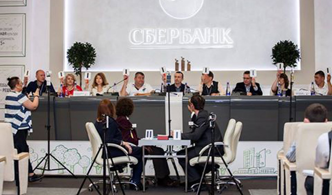 Вконце ноября вИркутске пройдет Чемпионат поуправленческой борьбе