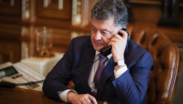 Порошенко попросил Трампа продолжить поддержку Украины
