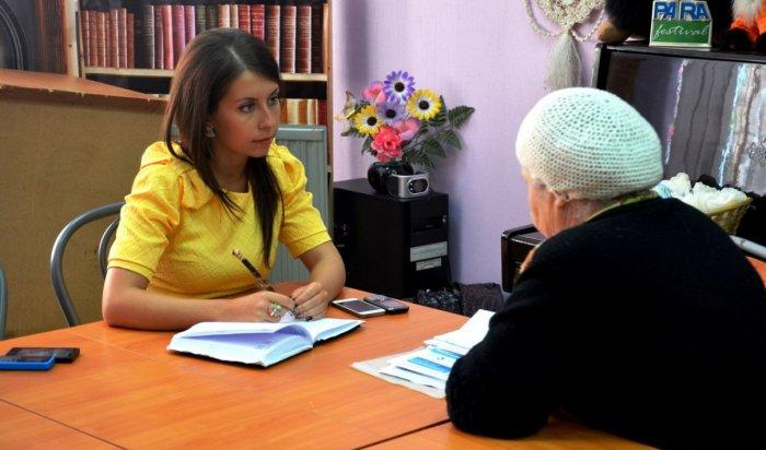 В Иркутске организуют пункты оказания бесплатной юридической помощи