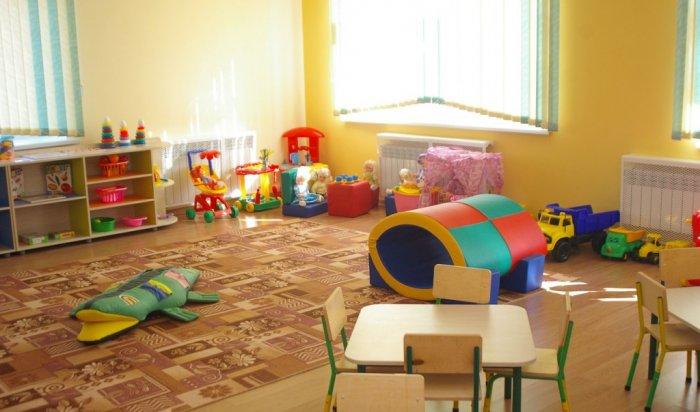 В Иркутске закрыли детский сад № 95 из-за всплеска острой кишечной инфекции