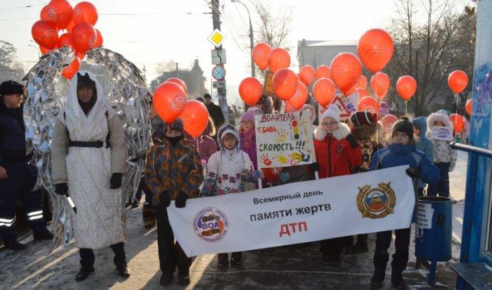 В Иркутске прошла акция, посвященная памяти жертв ДТП