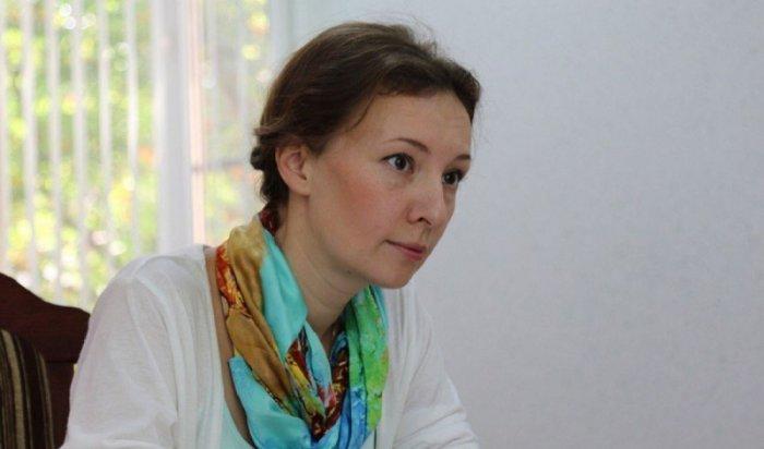 Уполномоченный по правам ребенка при Президенте РФ проверит иркутский лицей № 47