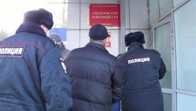 ВИркутске возбуждено дело пофакту мошенничества сземлей