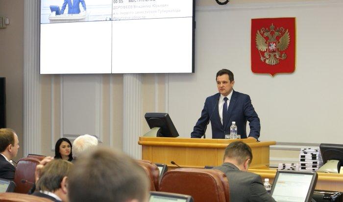 Владимир Дорофеев назначен первым заместителем губернатора Иркутской области