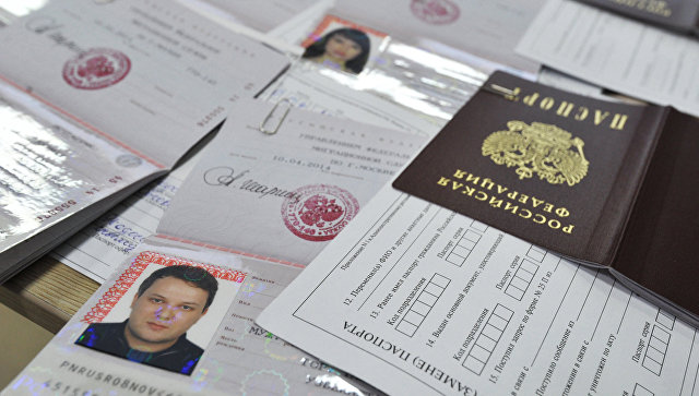 С2017года МФЦ начнут выдавать паспорта иводительские права