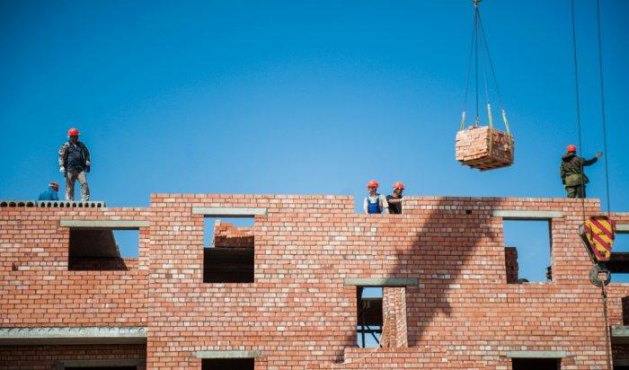 В Приангарье увеличено финансирование программы по переселению из аварийного жилья
