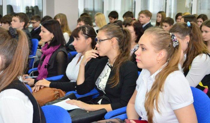 Иркутские ученые прочитают лекции для школьников
