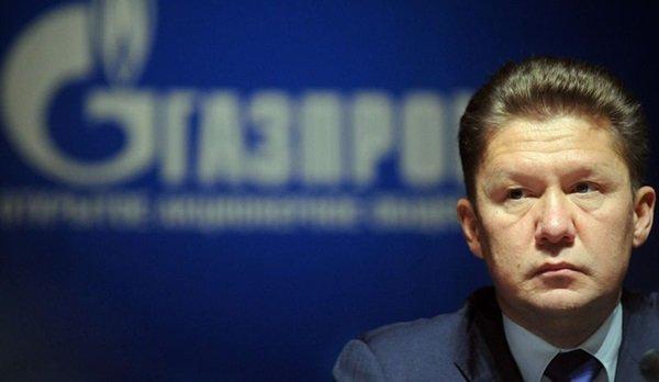 Forbes назвал самых высокооплачиваемых топ-менеджеров России