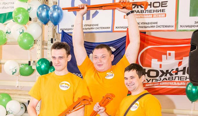 Международный день сантехника отпраздновали вИркутске
