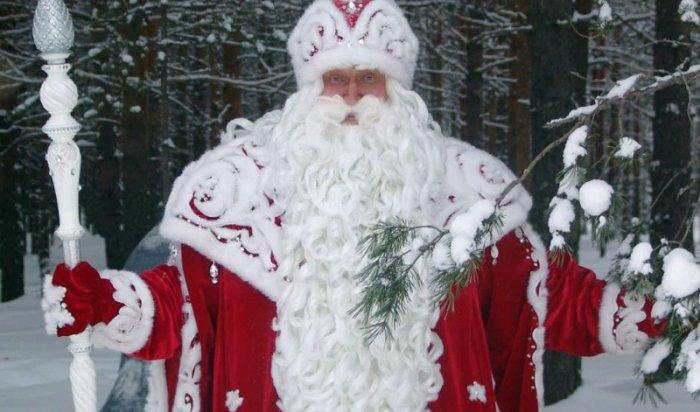 26 ноября в Иркутск приедет главный Дед Мороз России