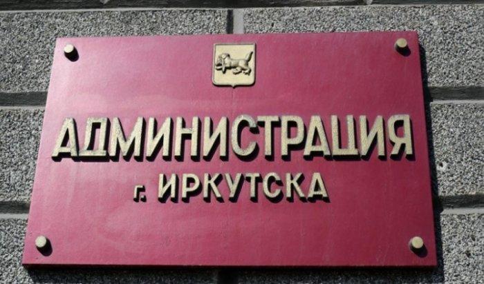 Бюджет Иркутска увеличен на 112 миллионов рублей