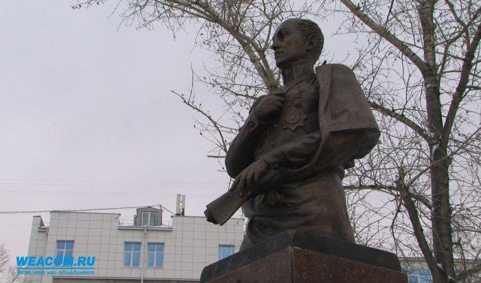 Памятник Михаилу Сперанскому открыли в Иркутске