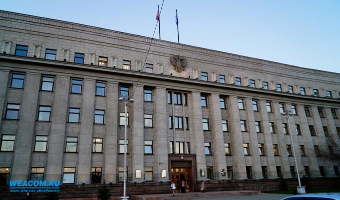 Иркутская область в 2017 году получит из федерального бюджета дотации в  7,17 миллиарда рублей