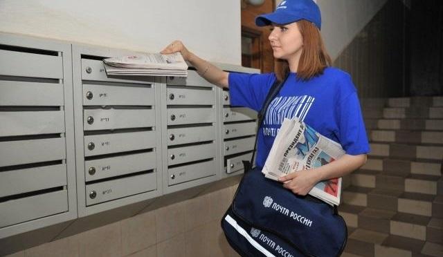 Красноярец отсудил у«Почты России» 30тысяч рублей запотерянное письмо