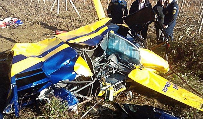 ВКрыму потерпел крушение вертолет