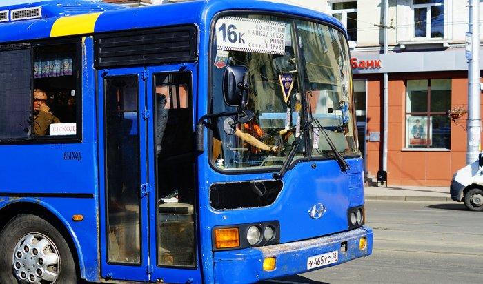 В Иркутске увеличили количество автобусов, следующих в Ново-Ленино