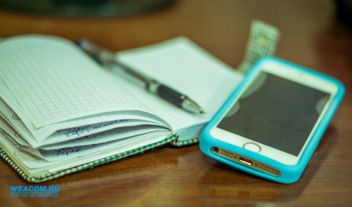 Двое жителей Усолья лишились сбережений из-за вирусной программы на телефоне