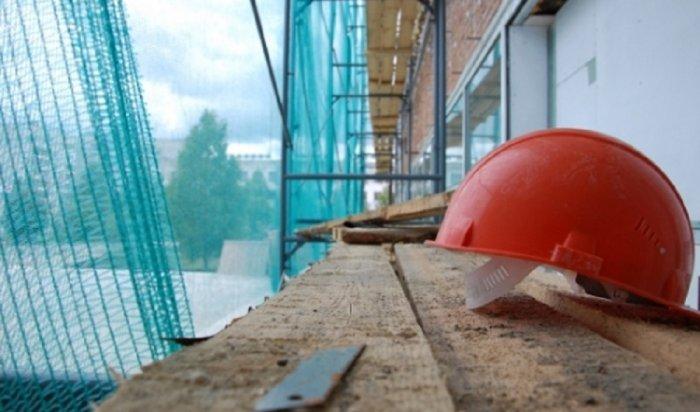 По факту гибели рабочего на Ново-Зиминской ТЭЦ возбудили уголовное дело