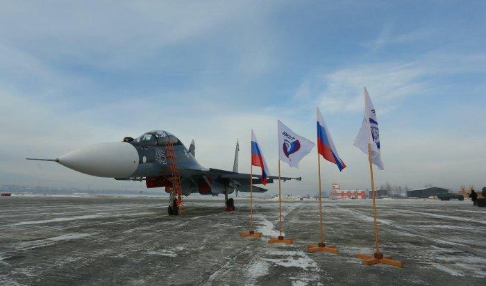 Многоцелевой истребитель Су-30СМ морской авиации ВМФ России назвали «Иркутск»