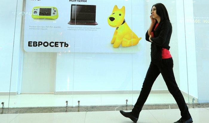 СМИ узнали опланах «Мегафона» и«Вымпелкома» ликвидировать «Евросеть»
