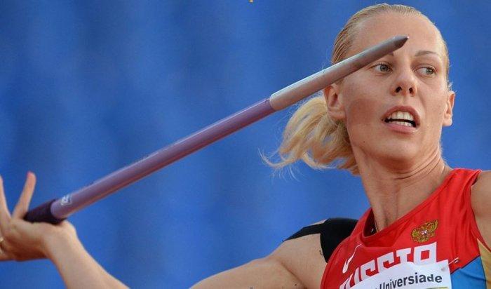 CAS дисквалифицировал трех российских легкоатлеток за допинг