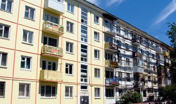 Иркутская область попала в список регионов, где план капремонта выполнен более чем на 80%