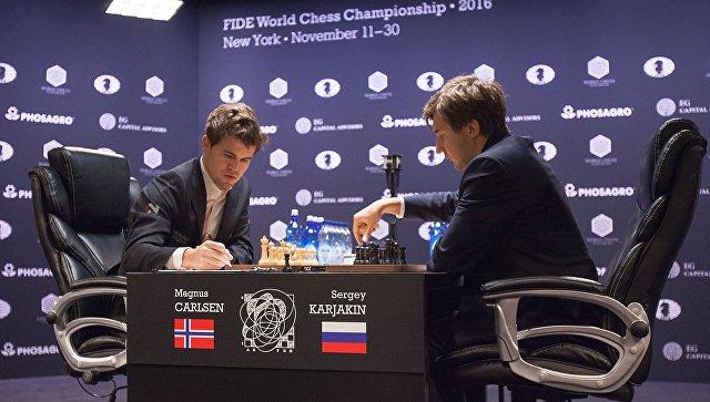 Карлсен обыграл Карякина, защитив титул чемпиона мира пошахматам