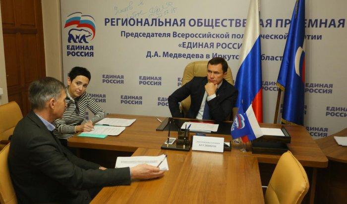 Дмитрий Бердников провел прием горожан в приемной партии «Единая Россия»