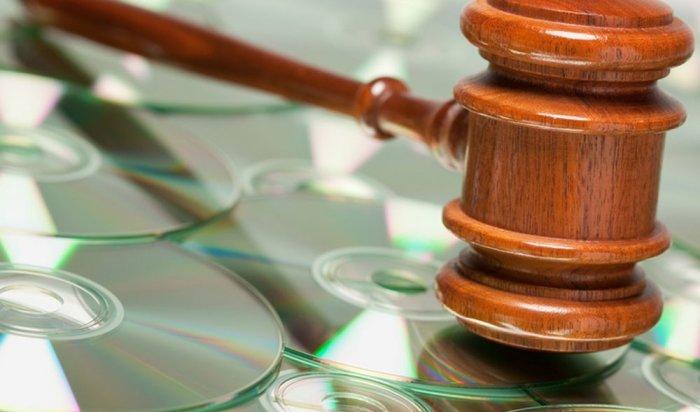 Иркутянину, установившему на компьютер нелицензионные программы, грозит лишение свободы