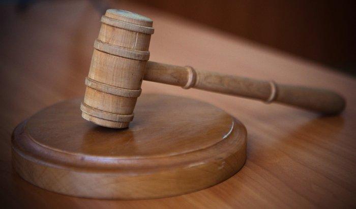 В Братске осудили монтажника компании «Сибавтоматика», по вине которого погиб электросварщик