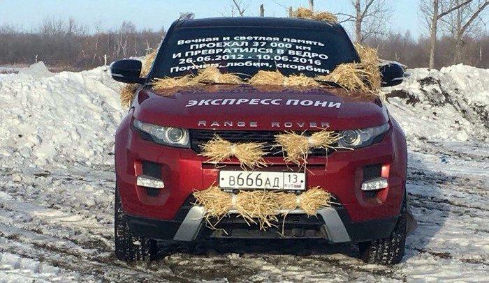 Война савтосалоном: ВМагнитогорске автовладелица запряжет ослов в сломанный Range Rover