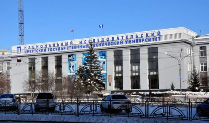 Учёный совет ИРНИТУ утвердил четырех кандидатов на должность ректора