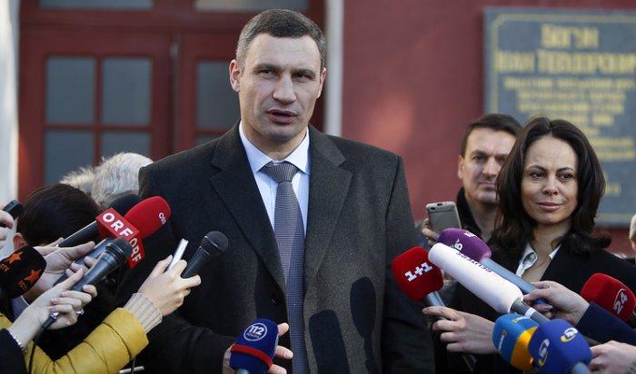 ВКиеве начали сбор подписей заотставку Кличко