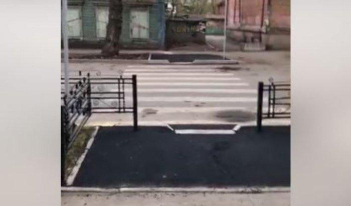 ВИркутске переделали раскритикованный бабой Валей пешеходный переход