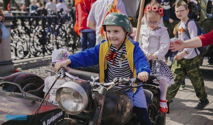 Как Иркутск отпраздновал День Победы? Фоторепортаж WEACOM.RU