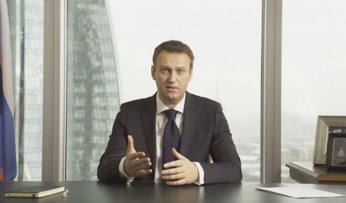 В Иркутске в ближайшее время откроется штаб в поддержку выдвижения Навального в президенты