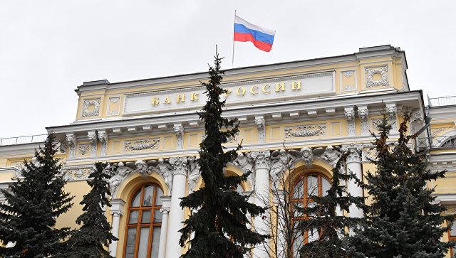 Департамент Центробанка рассказал орисках занижения курса рубля