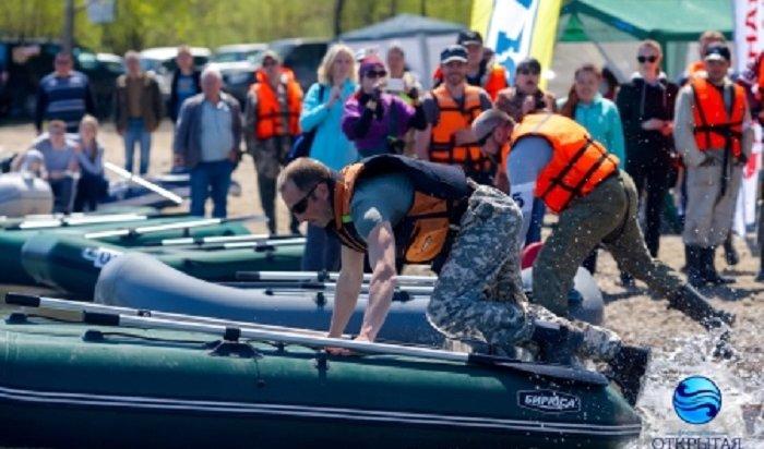В Иркутске на заливе Якоби пройдет фестиваль «Открытая вода»
