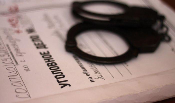 В Иркутске по факту смерти 16-летнего воспитанника дома-интерната возбудили уголовное дело