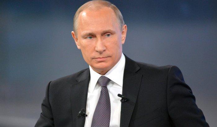 Президент России Владимир Путин провел совещание в Иркутске