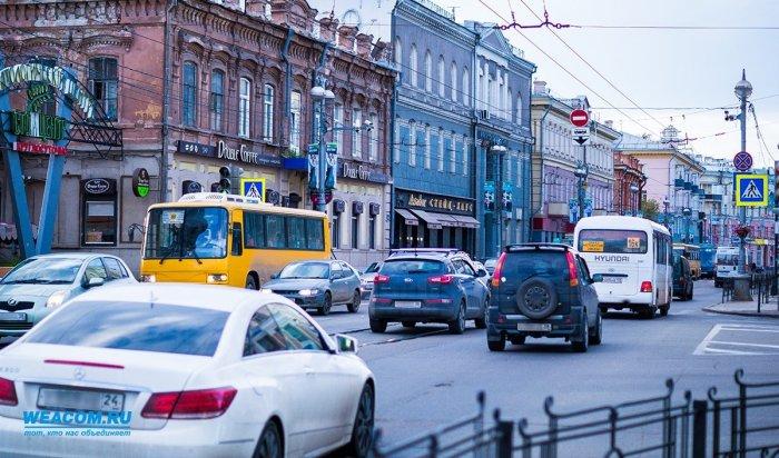 На благоустройство Иркутска в этом году направят более 560 миллионов рублей