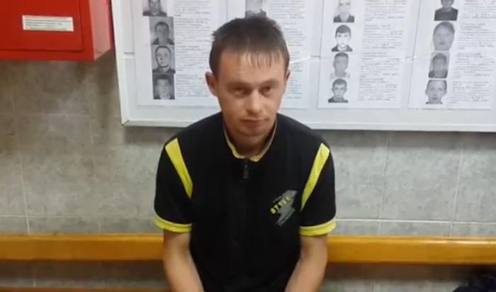 В Ангарске на 15 суток арестовали водителя, который сбил девочку в песочнице и скрылся (Видео)